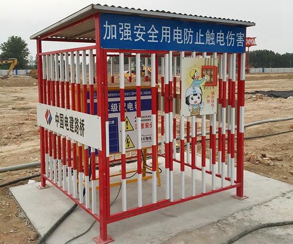 工地配电箱防护棚