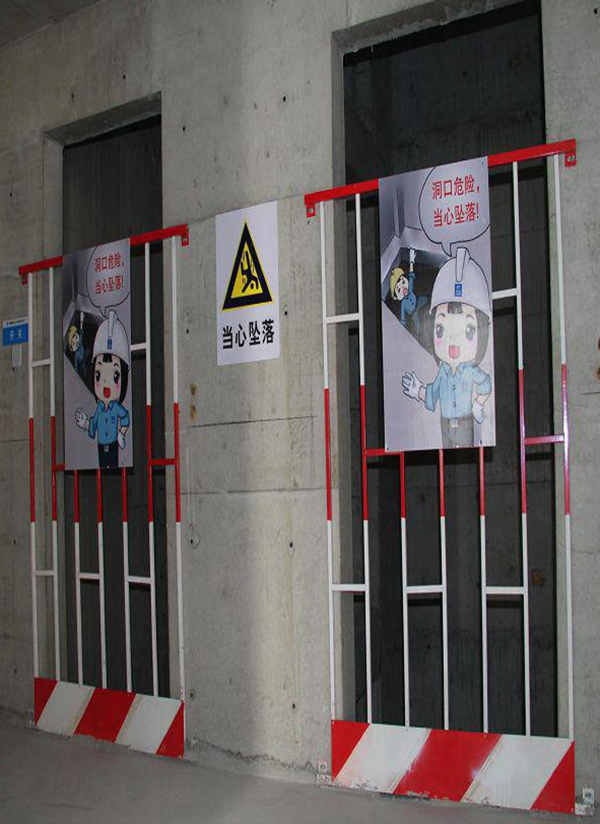 电梯洞口防护栏