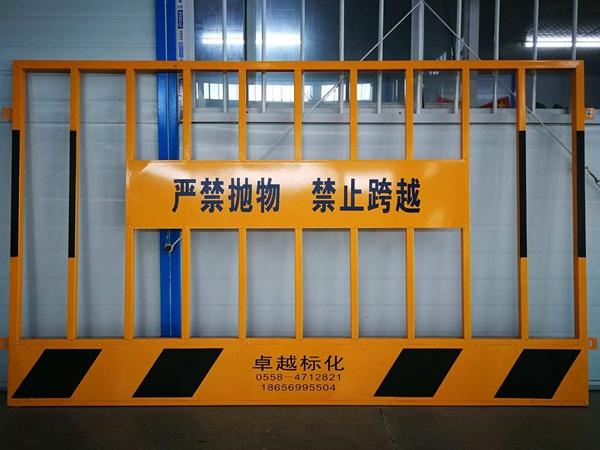 临边安全防护栏