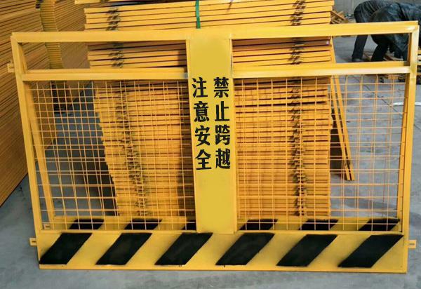 临边安全防护网片式