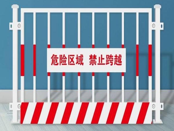 临边安全防护(栅栏式QL-B2款)
