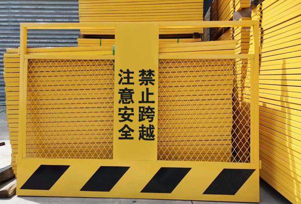 标准临边安全防护(网片式-QLA3款)