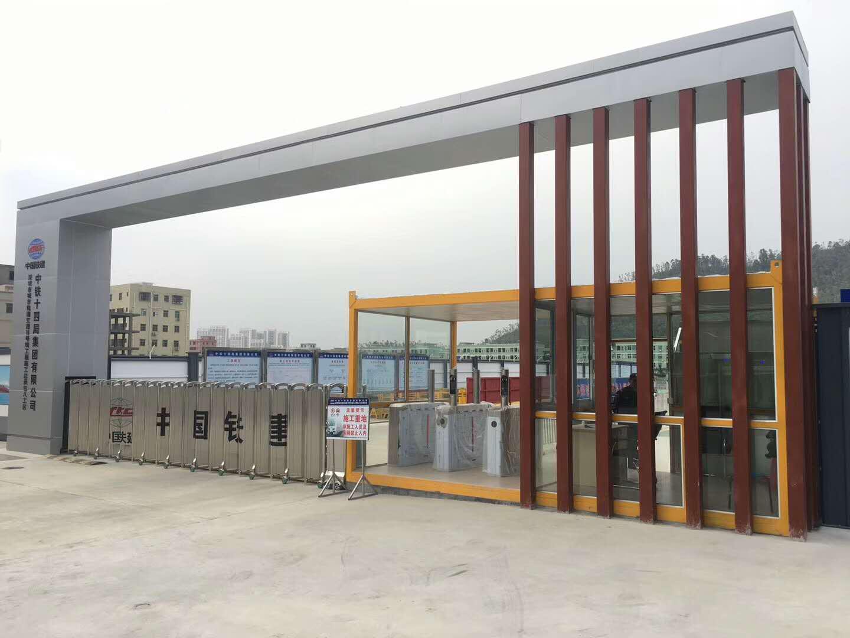 工地标准化新式大门